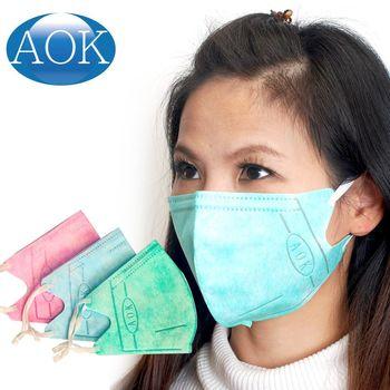 AOK 飛速 一般醫用立體口罩 50入/盒 (淡藍/淡紅色)