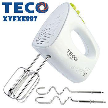 『TECO』☆東元 食物攪拌器 / 打蛋器  XYFXE887