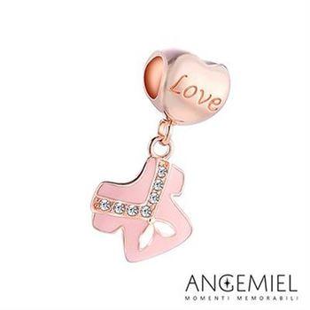 Angemiel安婕米 925純銀珠飾 Dream童話系列 粉紅水手服 吊飾
