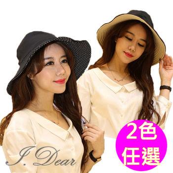 【日本UV CUT99】日本機能UPF50 防曬雙面配戴遮陽布帽(2色)