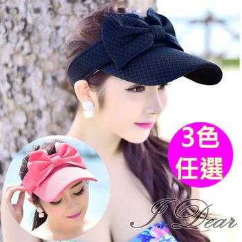 【I.Dear】春夏時尚運動蝴蝶結空頂帽(3色)