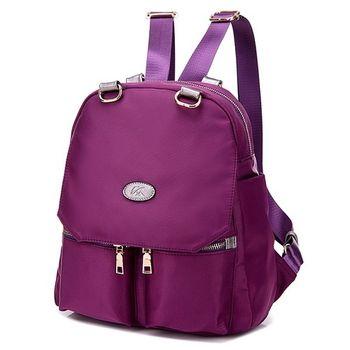 【Acorn*橡果】韓版學院時尚牛津布防水後背包6540(紫色)