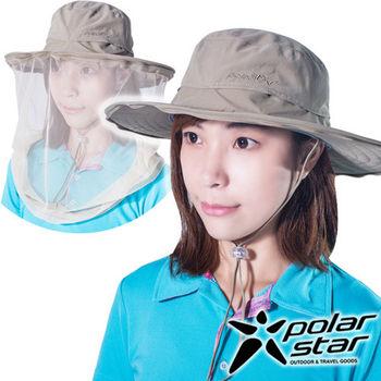 PolarStar 可拆式防蚊圓盤帽『粉紅』P16520 抗UV帽