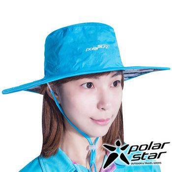 PolarStar 輕量防潑水雙面圓盤帽『天藍』P16518 抗UV帽