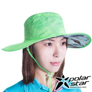 PolarStar 輕量防潑水雙面圓盤帽『蘋果綠』P16518 抗UV帽