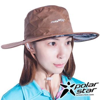 PolarStar 輕量防潑水雙面圓盤帽『土黃』P16518 抗UV帽