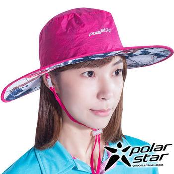 PolarStar 輕量防潑水雙面圓盤帽『玫瑰紅』P16518 抗UV帽