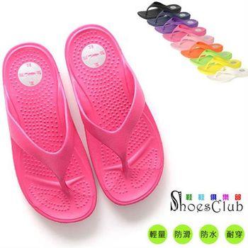 【ShoesClub】【165-N30】台灣製MIT 母子鱷魚 超輕一體成型 運動休閒 夾腳拖鞋.10色 粉/淺粉/紫/白/黃/黑/藍/綠/橘/水藍