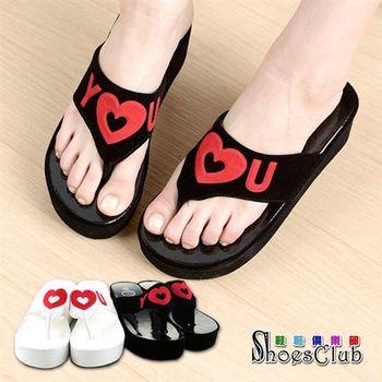 【ShoesClub】【052-819】LOVE 字母舒適夾腳厚底拖鞋.2色 白/黑