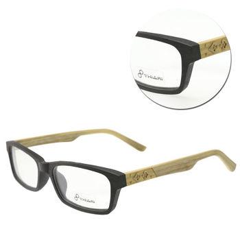 【THIARI】長方木紋光學眼鏡(SK1940-SC1D 黑色咖啡)