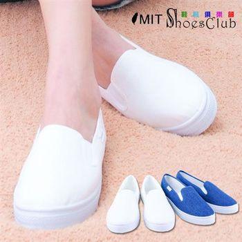 【ShoesClub】【208-N07】親手創作自己彩繪素面 帆布白布鞋 手繪鞋.2色 藍/白