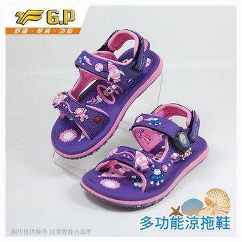 [GP]快樂童鞋-磁扣兩用涼鞋-G6966B-41 紫色(SIZE:24-32 共四色)