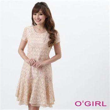 【OGIRL】裸色醒膚雅緻蕾絲短袖洋裝
