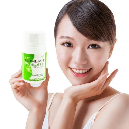 模美安-纖維酵素錠-個人瓶(100顆/瓶)