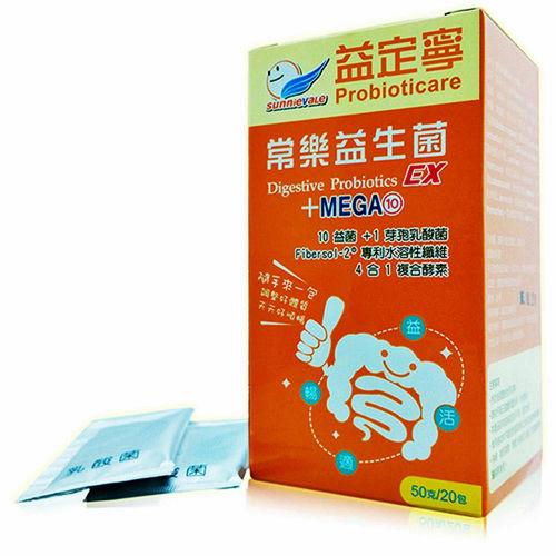 probioticare益定寧 MEGA10常樂益生菌20包入/盒