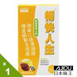 蜂蜜檸檬精華版隨東森台身包 X1盒(蜂蜜檸檬口味5g*12袋)