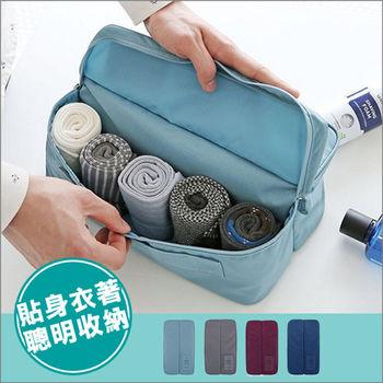 旅行收納袋 洗漱化妝包 玩具袋 寶寶尿布袋濕物袋