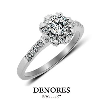 DENORES 『燦漾繽紛』GIA 0.50克拉D/VS2八心八箭鑽石戒指