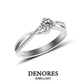 DENORES 『Elegance』GIA 0.30克拉F/VS2八心八箭鑽石戒指