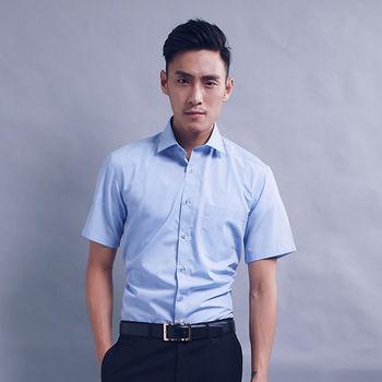 【WELLCUT】男士精品防皺短袖襯衫-藍  S-XXXL