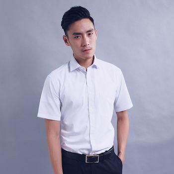 【WELLCUT】男士精品防皺短袖襯衫-純白