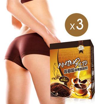 【Beauty小舖】胺基酸榛果咖啡(15包) 3入組
