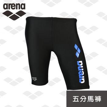 【限量】有加大尺碼】今夏新款 arena 男士 五分馬褲泳衣 高彈性 安全契合感 休閒健身款 L6303V