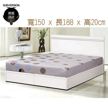 【顛覆設計】百搭必備5尺雙人床底-三分板(純白色)