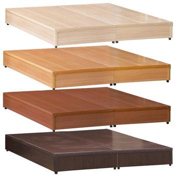 【顛覆設計】百搭必備3.5尺單人床底-三分板(四色可選)