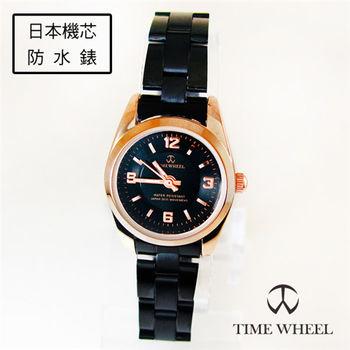 TIME WHEEL氣質名媛玫金黑鋼小錶面款手錶