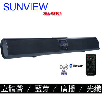 SUNVIEW 藍芽3D立體家庭劇院聲霸 (SBB-021C1)