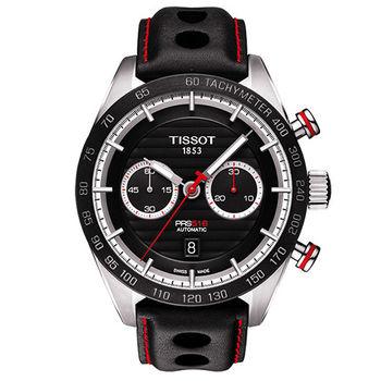 TISSOT PRS 516 先驅跑車賽道時尚男用機械腕錶/45mm/T1004271605100