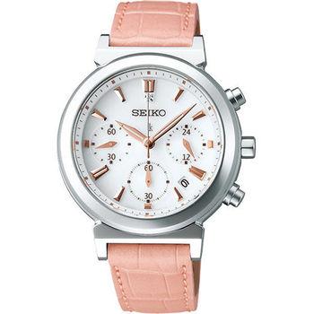 SEIKO LUKIA 粉鑽甜心 太陽能三眼計時腕錶-35mm V175-0AJ0S( SSVS007J )