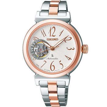 SEIKO LUKIA 玫瑰金鏤空鑽飾頂級機械錶-37mm/4R38-00N0KS(SSA896J1)