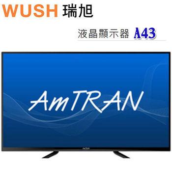 AmTRAN 瑞軒 43吋 Wifi 連網 FHD LED液晶顯示器+視訊盒  卡拉OK液晶電視 (A43)