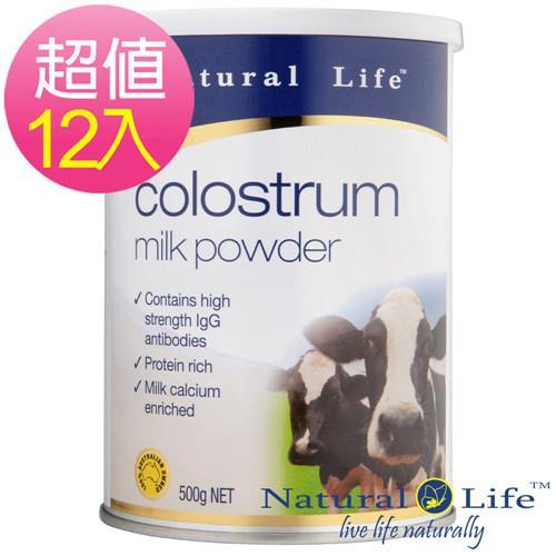 澳洲Natural Life鈣營養牛初乳奶粉健康順暢12入組(500gx12瓶)