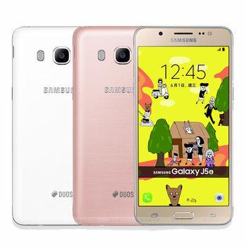 Samsung Galaxy J5-2016版 5.2吋雙卡雙待機  J510 -送16G+側翻皮套+9H玻璃保貼