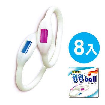 韓國MOSBALL超長效防蚊防水矽膠手環 L號 8入