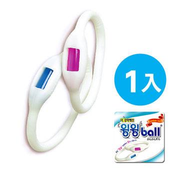 韓國MOSBALL超長效防蚊防水矽膠手環 M號 1入