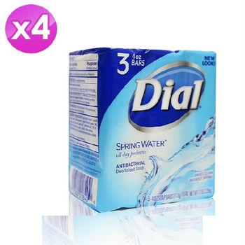 【美國  Dial 】藍色清泉香皂 (4oz 3入) 4入組