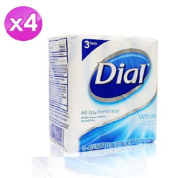 【美國  Dial 】白色清新皂( 4oz 3入) 4入組