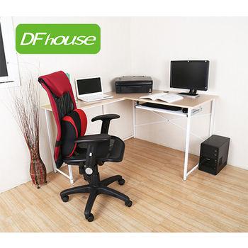 《DFhouse》創意L型多功能附鍵盤架工作桌-白楓木色