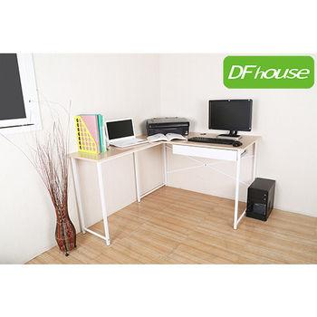 DFhouse》創意L型多功能附1抽屜工作桌-白楓木色
