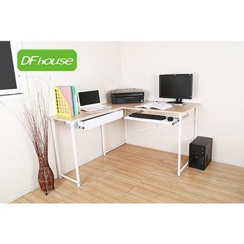 《DFhouse》創意L型多功能附鍵盤架抽屜式工作桌-白楓木色