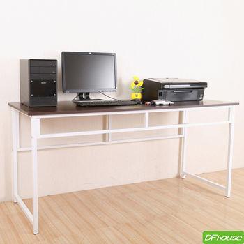 《DFhouse》蘭斯特160公分多功能工作桌-2色可選