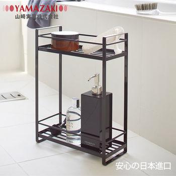 【YAMAZAKI】MIST瓶罐小物收納雙層架(黑)