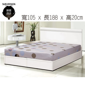 【顛覆設計】百搭必備3.5尺單人床底-三分板(純白色)
