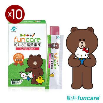 【船井】3C葉黃素凍Kitty x Line 揪團超值組(100包入)