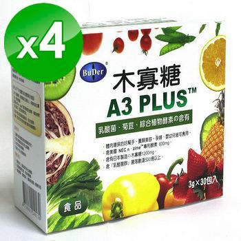 【BuDer 標達】A3PLUS木寡糖x4盒(3gx30包裝入)搶孅組
