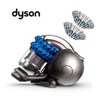 【dyson】DC46 turbinehead 雙層氣旋圓筒式吸塵器(寶藍色)